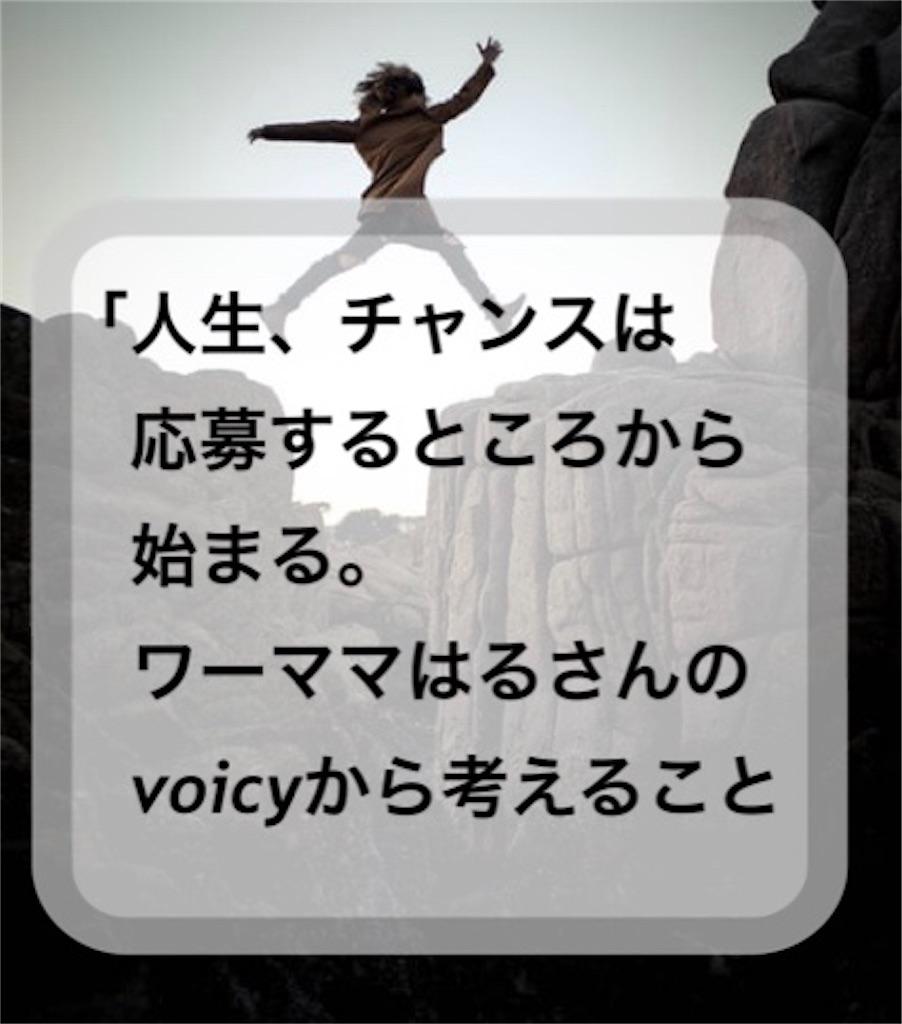 f:id:ann360days:20200801210147j:image