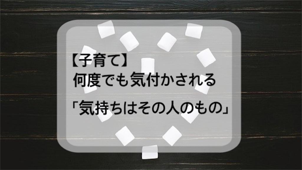 f:id:ann360days:20201209011948j:image