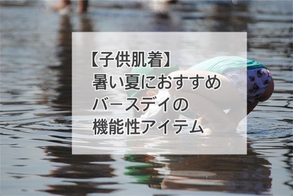f:id:ann360days:20210510101633j:image