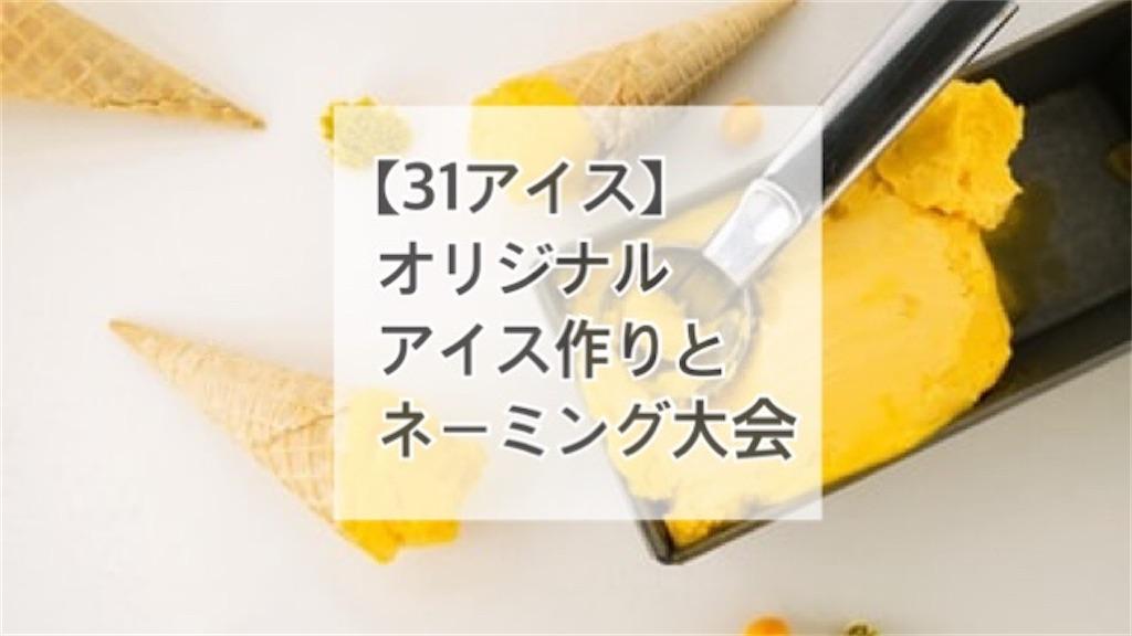 f:id:ann360days:20210526090331j:image