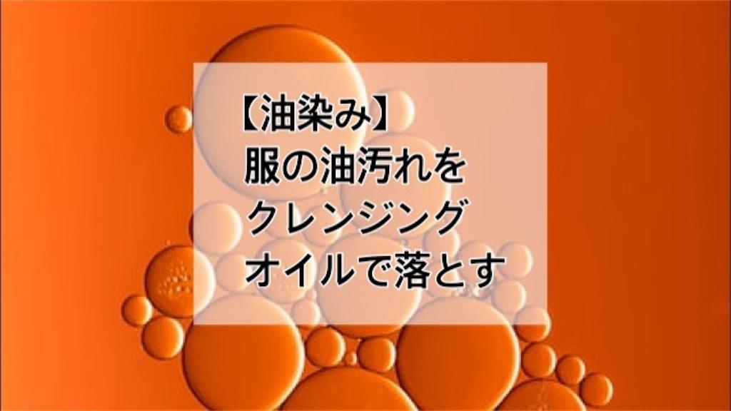 f:id:ann360days:20210713110358j:image