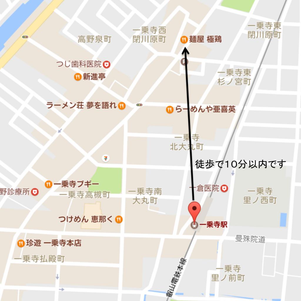 f:id:ann_ann:20170402173825j:plain