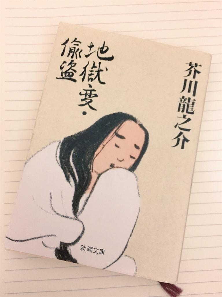 f:id:ann_kobayashi:20170320222532j:image