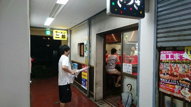 f:id:annai_tokyo:20170729232825j:image