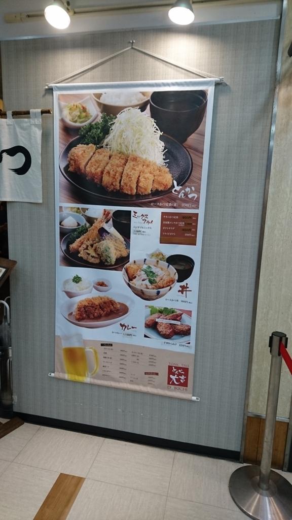 f:id:annai_tokyo:20170805003123j:plain