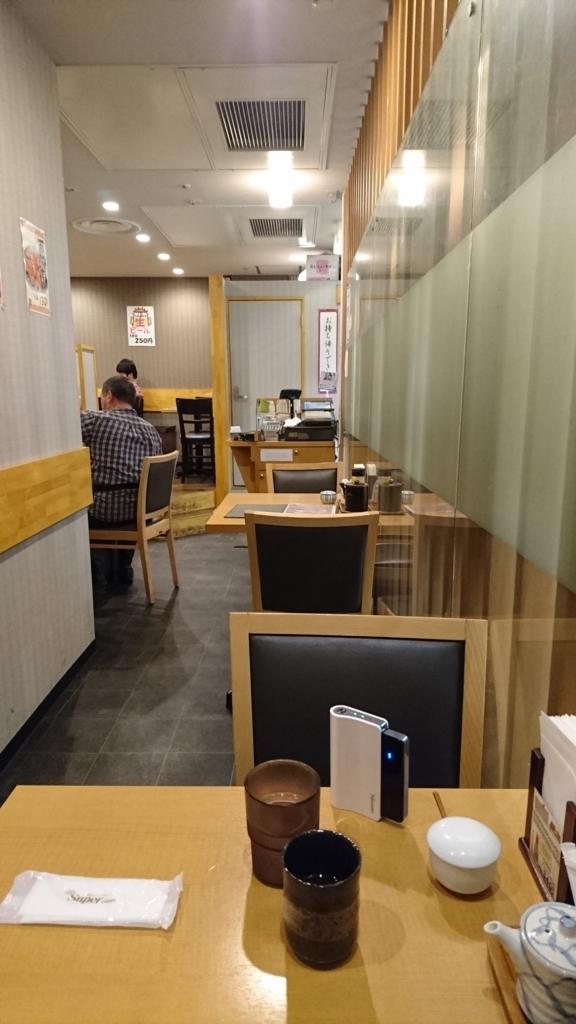f:id:annai_tokyo:20170805003213j:plain