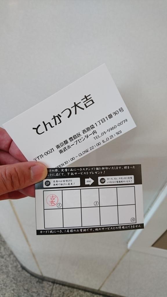 f:id:annai_tokyo:20170805003911j:plain