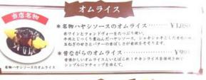 f:id:annai_tokyo:20170809021807p:plain