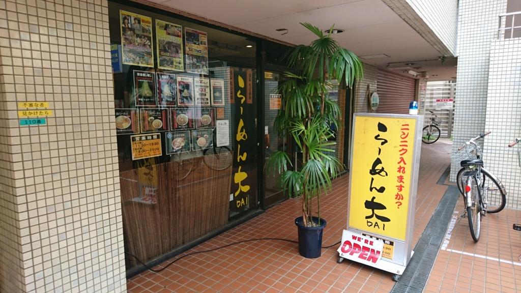 f:id:annai_tokyo:20170822053332j:plain