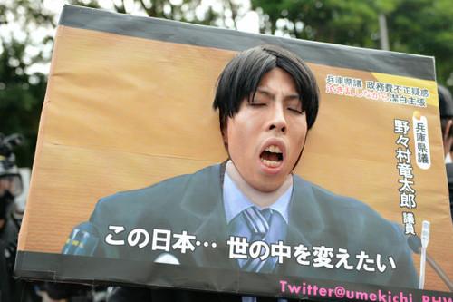 f:id:annai_tokyo:20171014183339j:plain