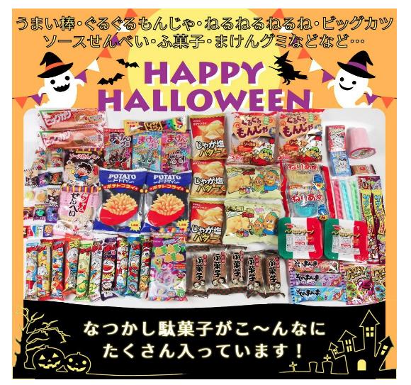 f:id:annai_tokyo:20171019015321p:plain