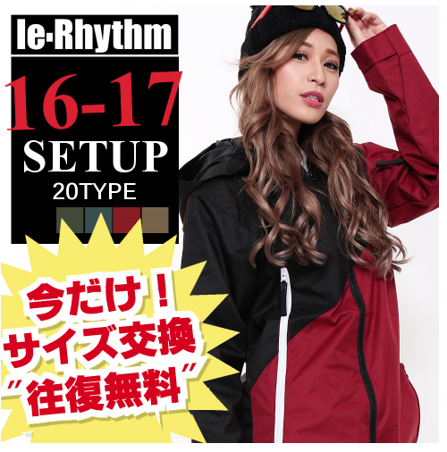 f:id:annai_tokyo:20171021015751p:plain