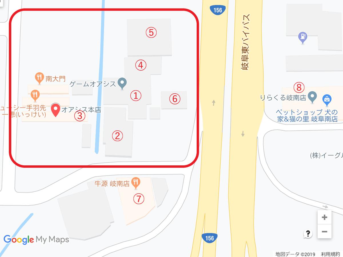 f:id:annaka-haruna:20190930225258p:plain
