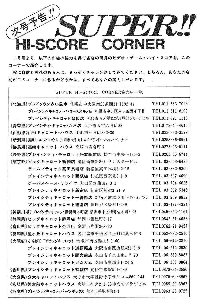 f:id:annaka-haruna:20201231122927p:plain