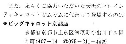 f:id:annaka-haruna:20210109220640p:plain