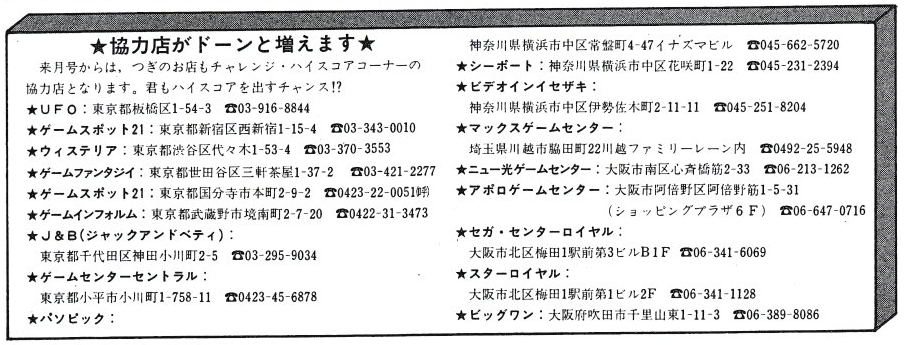 f:id:annaka-haruna:20210111124502p:plain