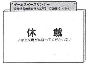 f:id:annaka-haruna:20210124125726p:plain