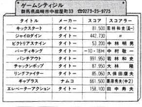 f:id:annaka-haruna:20210124130037p:plain