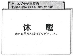 f:id:annaka-haruna:20210124130052p:plain