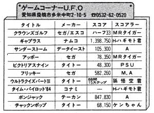 f:id:annaka-haruna:20210128221302p:plain