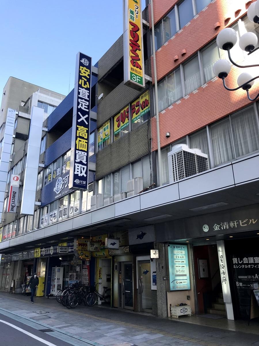 f:id:annaka-haruna:20210220111159j:plain