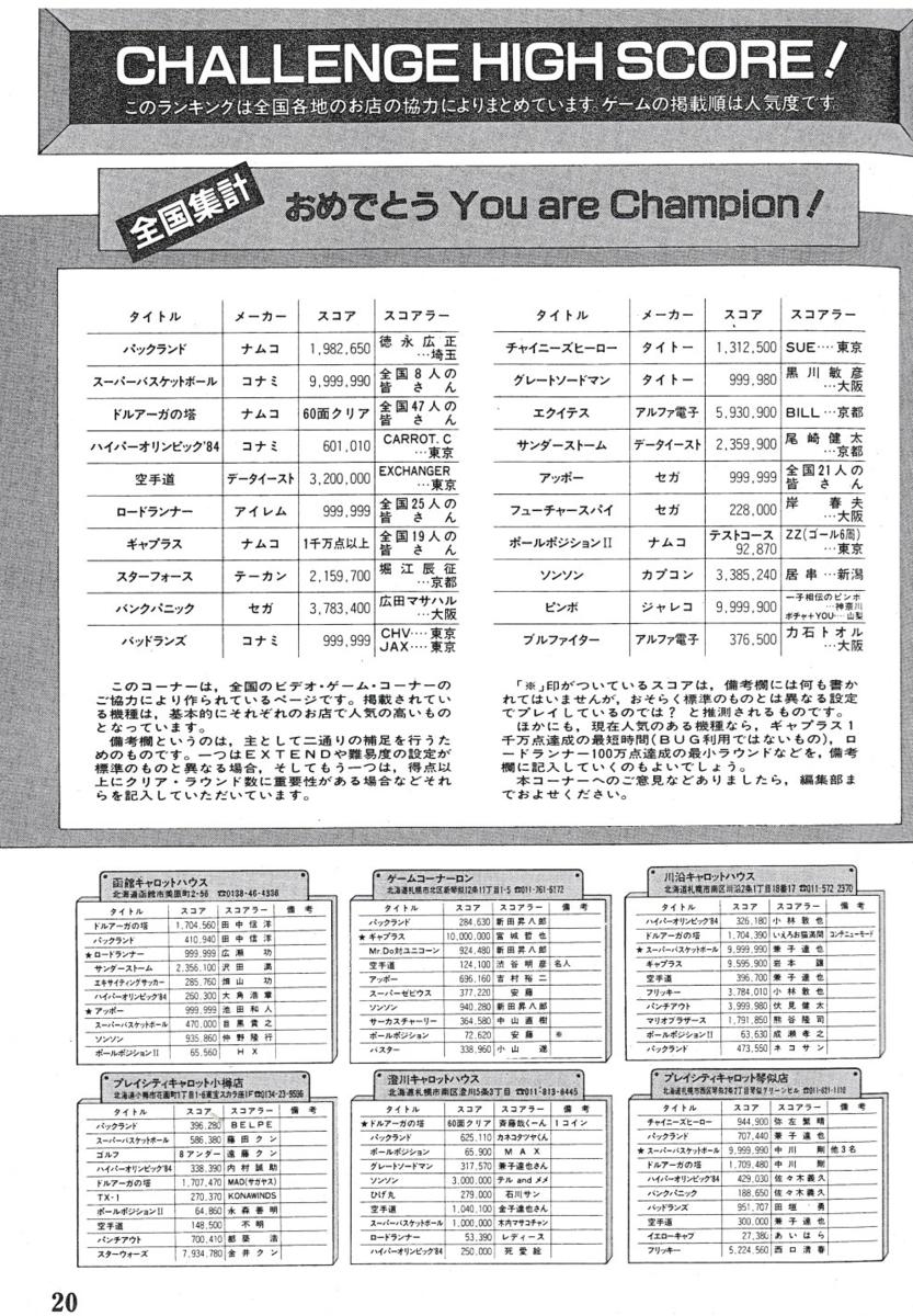 f:id:annaka-haruna:20210222230827p:plain