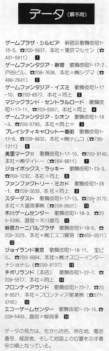 f:id:annaka-haruna:20210223012738j:plain