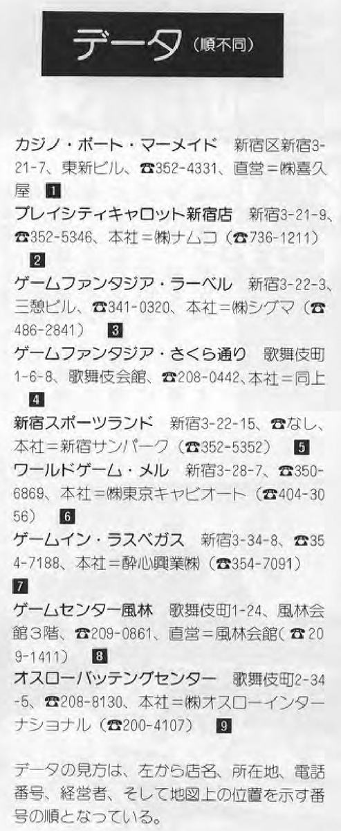 f:id:annaka-haruna:20210223013220j:plain