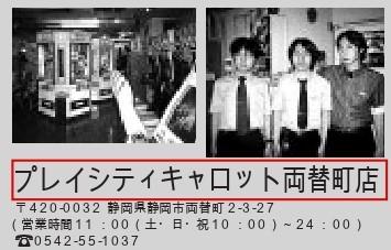 f:id:annaka-haruna:20210320115358j:plain