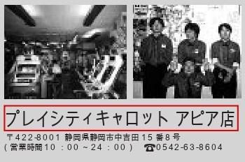 f:id:annaka-haruna:20210320115359j:plain