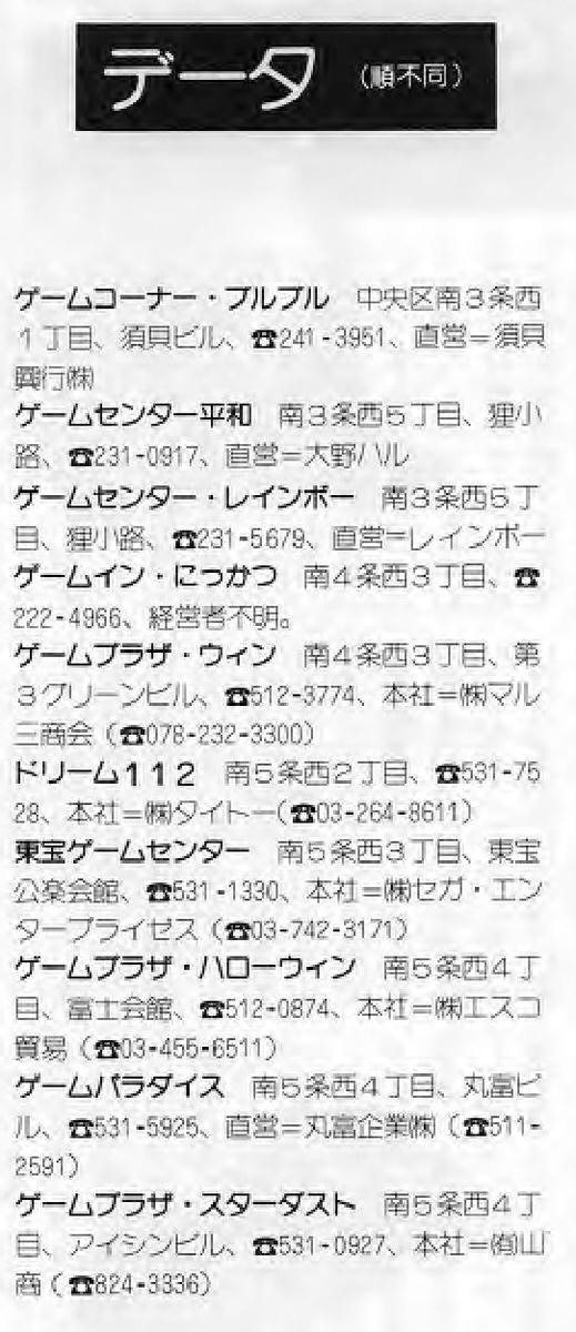 f:id:annaka-haruna:20210407070007j:plain