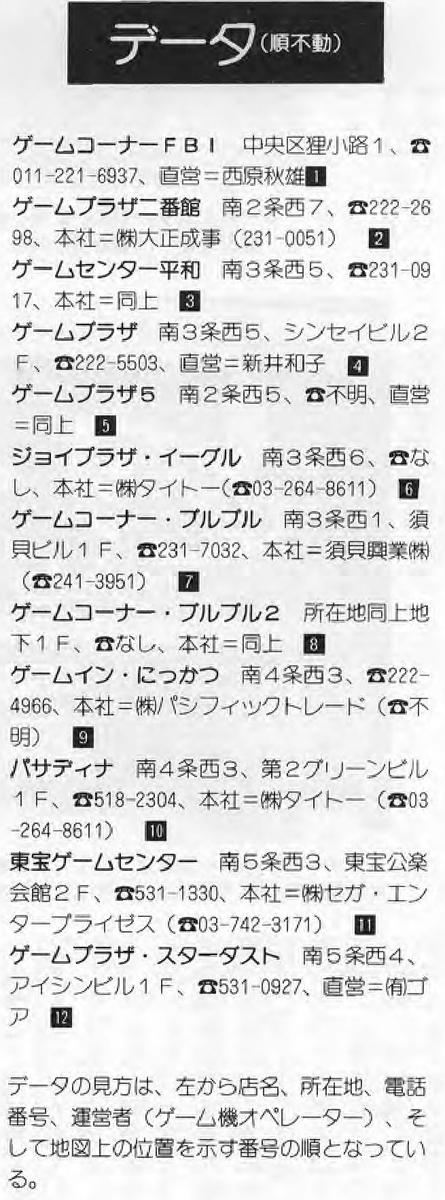 f:id:annaka-haruna:20210407071945j:plain