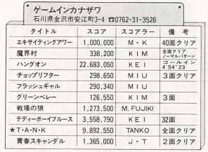 f:id:annaka-haruna:20210525074414j:plain