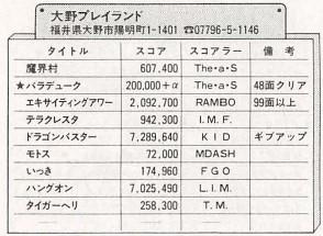f:id:annaka-haruna:20210525074415j:plain