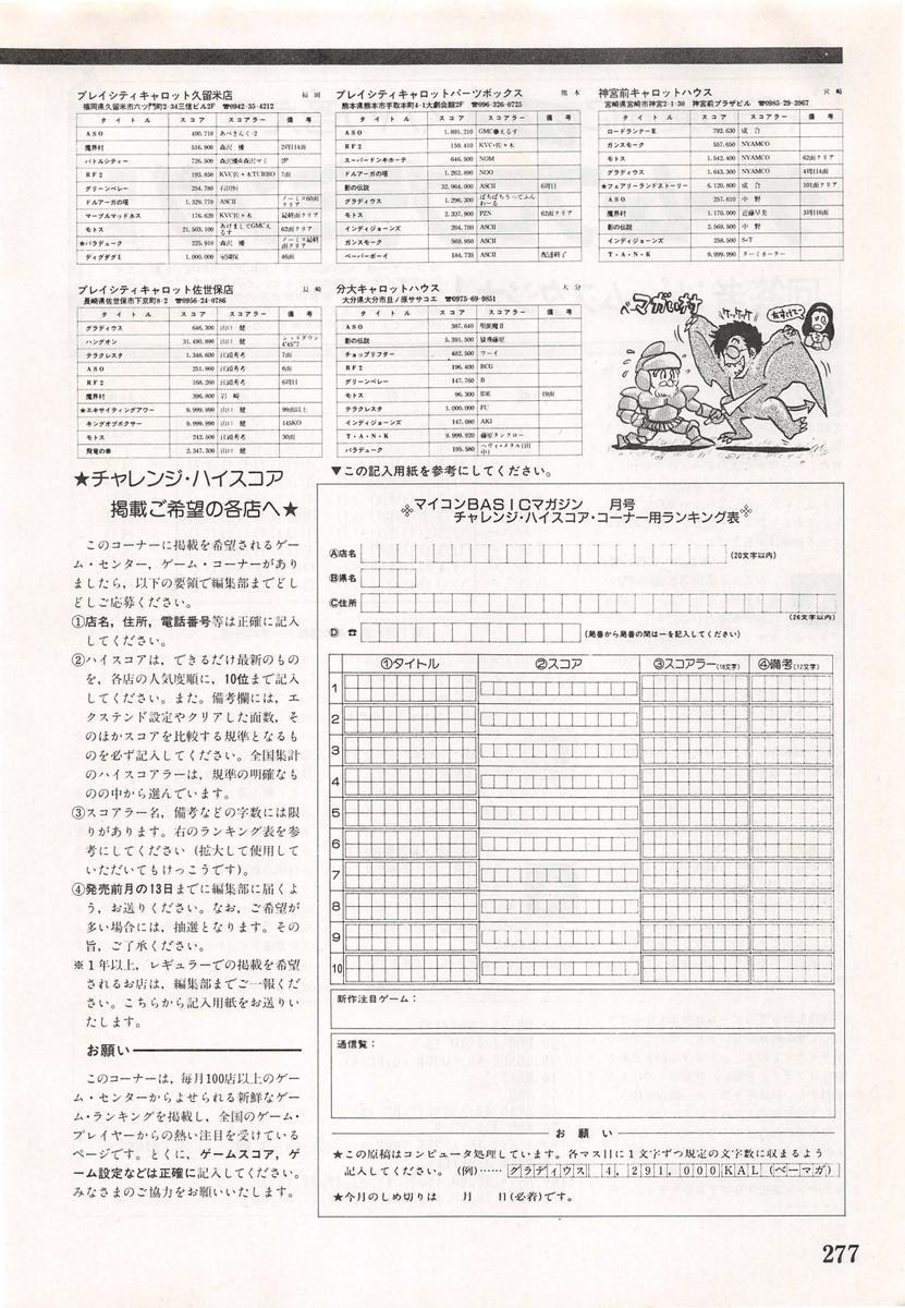 f:id:annaka-haruna:20210606010952j:plain