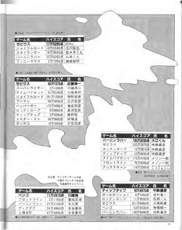 f:id:annaka-haruna:20210614222105j:plain