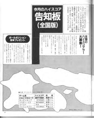 f:id:annaka-haruna:20210614222116j:plain