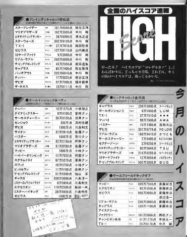 f:id:annaka-haruna:20210617215134j:plain