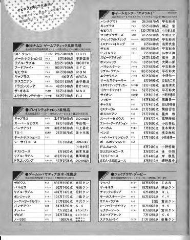 f:id:annaka-haruna:20210617215142j:plain