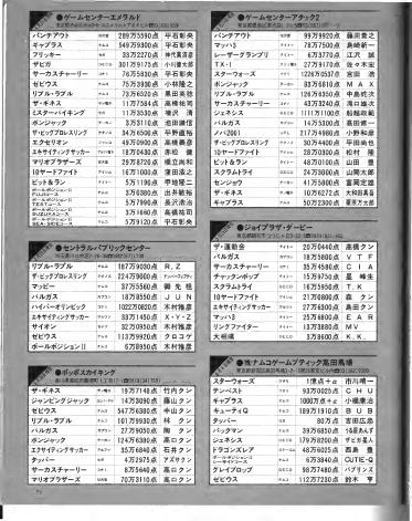 f:id:annaka-haruna:20210617215241j:plain