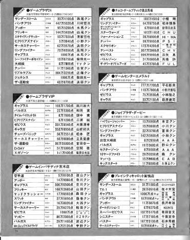 f:id:annaka-haruna:20210617215325j:plain
