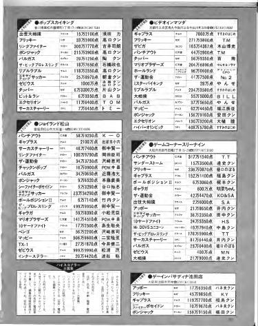 f:id:annaka-haruna:20210617215332j:plain