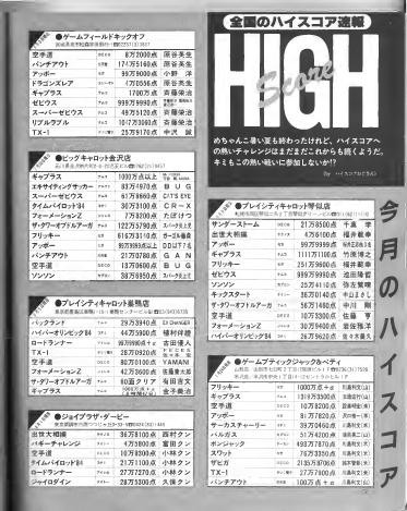 f:id:annaka-haruna:20210617215355j:plain
