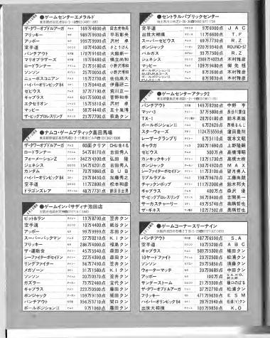 f:id:annaka-haruna:20210617215403j:plain