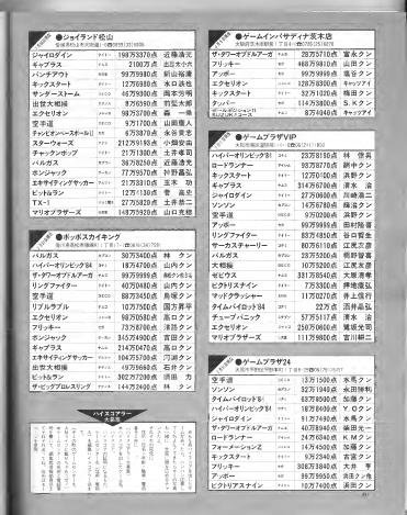 f:id:annaka-haruna:20210617215410j:plain