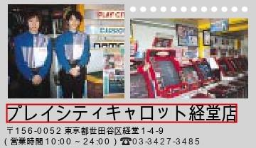 f:id:annaka-haruna:20210807225536j:plain