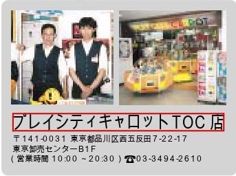f:id:annaka-haruna:20210807225540j:plain