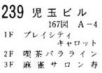 f:id:annaka-haruna:20210918145046p:plain