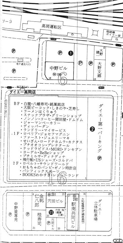 f:id:annaka-haruna:20210930004057p:plain
