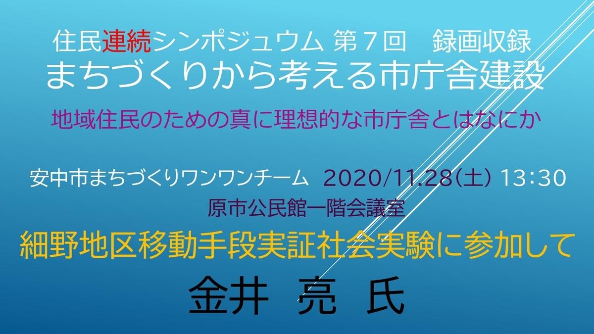 f:id:annakawanwan:20201126150313j:plain